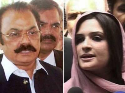 عائشہ احد ملک نے رانا ثناء اللہ کے خلاف ہراساں کرنے کی درخواست دیدی