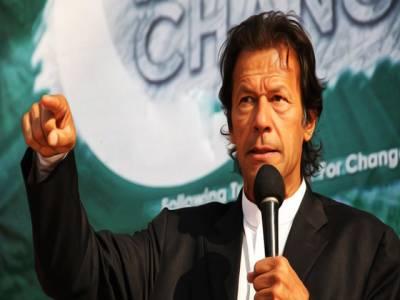 ہم جمہوریت کو مضبوط کرنے کے لئے کنٹینر میں گھسے ،نواز شریف اداروں کو تباہ کرنے کے لئے نکل رہے ہیں: عمران خان