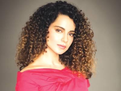 ''مجھے جوئے اور چوری کی لت لگی ہوئی ہے '' معروف بھارتی اداکارہ کنگنا رناوت کی نئی فلم '' سمرن '' کا ٹریلر ریلیز ہو گیا