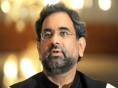 وزیر اعظم کا آئین کے آرٹیکل62ون ایف میں ترمیم کا عندیہ ،نواز شریف کو ہٹانا پاکستان کی ترقی کے خلاف سازش ہے : شاہد خاقان عباسی