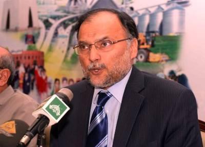 وفاقی محکموں میں موجود کالی بھیڑوں کو کسی صورت برداشت نہیں کیا جائے گا:احسن اقبال