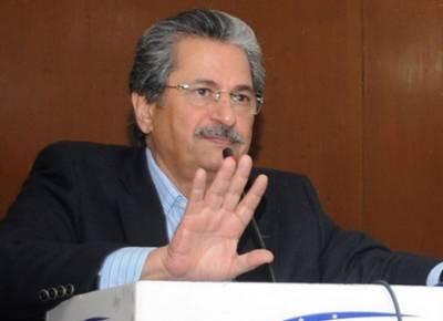 نواز شریف کا جی ٹی روڈ کارواں کا فیصلہ جمہوریت کیلئے مہلک ثابت ہو گا، شفقت محمود