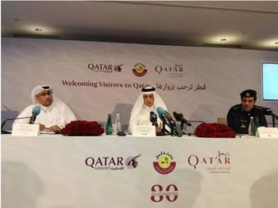 قطر نے80ممالک کے لئے ویزہ فری اسکیم متعارف کرادی