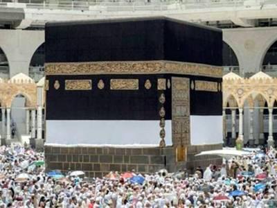 خانہ کعبہ کی عمارت میں تبدیلی کردی گئی، ایسی تبدیلی کہ ہر مسلمان خوش ہو گیا