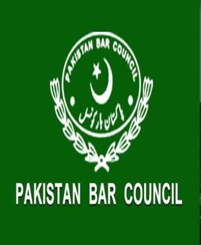 پاکستان بار کونسل نے لاہور ہائیکورٹ میں وکلاءکی ہنگامہ آرائی کا نوٹس لے لیا