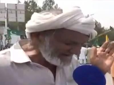 ن لیگ کے ممبران اسمبلی نے کہا کہ ریلی میں آﺅ گے تو مسئلے حل کرادیں گے، رحیم یار خان سے آئے بزرگ کا انکشاف