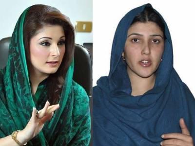 خوبصورت سیاسی خواتین میں مریم نواز کا پہلا، عائشہ گلالئی پانچویں نمبر پر آگئیں