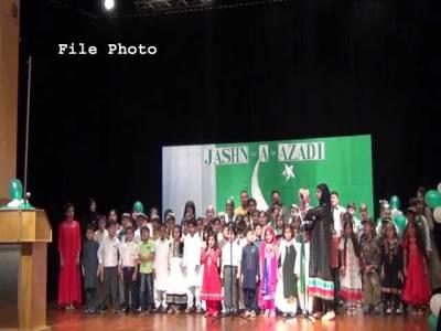 پنجاب کے 50 لوک فنکاروں کا گروپ کوئٹہ پہنچ گیا