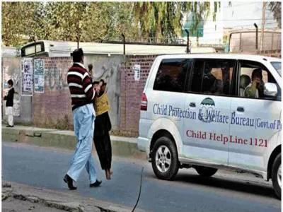 لاہور کی سڑکوں سے 9لڑکیاں اور 45لڑکے گرفتار، یہ کون تھے اور کیوں پکڑے گئے؟ ہرصاحب اولاد کیلئے پریشان کن خبرآگئی