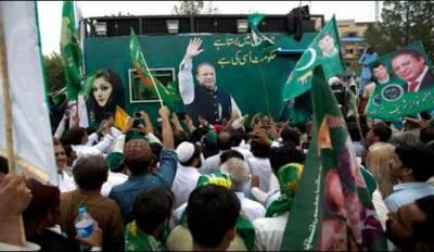 سابق وزیر اعظم محمد نواز شریف نے ایک فاتح ہیرو کی طرح اسلام آباد کو چھوڑا ٗامریکی اخبار