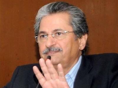 ن لیگ کے پبلک سپورٹ کے دعوے سے ہوا نکل گئی،ریلی میں عدلیہ مخالف پمفلٹ تقسیم کئے گئے،شفقت محمود