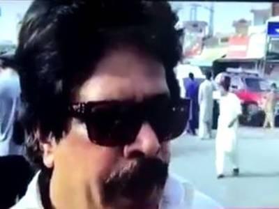 نواز شریف کی ریلی میں نہ آکر چوہدری نثار نے انتہائی گھٹیا حرکت کی: ضلعی جنرل سیکرٹری مسلم لیگ(ن)