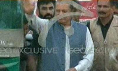 نوازشریف نے عمران خان کی بات پر عمل کر کے دکھا دیا