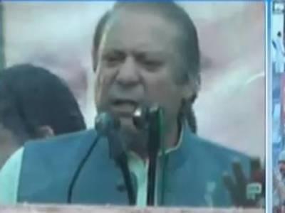 دل کے مریض میاں نواز شریف کا گلا جہلم پہنچتے ہی بیٹھ گیا،لاہور پہنچنے تک کہیں ۔۔۔