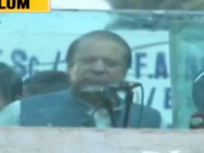 کروڑوں ووٹ دیکر عوام منتخب کرتے ہیں لیکن کوئی ڈکٹیٹر ، جج وزیر اعظم کو گھر بھیج دیتا ہے, کیا عوام کی توہین نہیں ؟