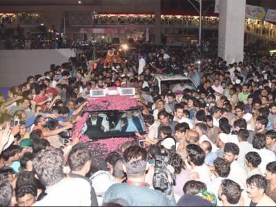 '' مشن جی ٹی روڈ''نواز شریف کا جہلم میں قیام کا فیصلہ ، سابق وزیر اعظم کا قافلہ تیسرے روز صبح دس بجے جہلم پل سے لاہور کیلئے روانہ ہوگا