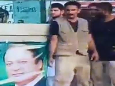 سابق وزیر اعظم کو جہلم پہنچنے پر خصوصی پروٹوکو ل ، نواز شریف کوسٹٰیج پر خاص صوفے پر بٹھایا گیا