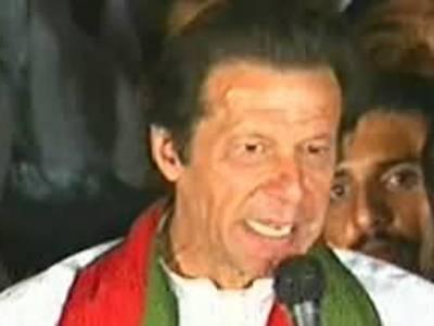 زرداری کے ہوتے ہوئے پیپلز پارٹی قبول نہیں ہے: عمران خان