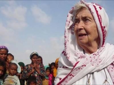 ''پاکستانی مدر ٹریسا ''کا انتقال اور جزام کی بیماری ،یہ بیماری ہے کیا اورکیسے پھیلتی ہے ؟ تفصیلات پڑھنے کے بعد آپ کے دل میں ڈاکٹر رتھ فاؤ کی عظمت کئی گنا بڑھ جائے گی