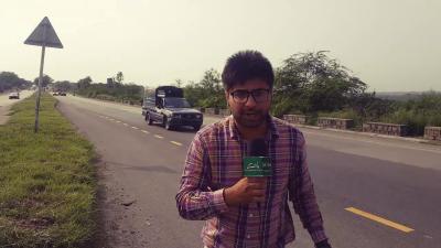 نواز شریف کی اسلام آباد سے لاہور ریلی میں کل کتنے افراد اور گاڑیاں ہیں آپ اپنی آنکھوں سے خود دیکھ لیں