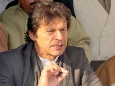 نواز شریف کی جی ٹی روڈ ریلی، عمران خان نے مردان کا جلسہ ملتوی کردیا