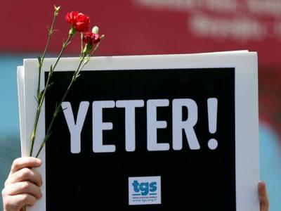 ترکی میں 35 صحافیوں اور ابلاغ کے پیشہ ور ماہرین کے گرفتاری کے احکامات