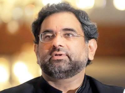 وزیراعظم شاہد خاقان عباسی کل کراچی کا دورہ کریں گے