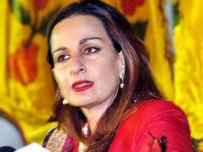 نواز شریف کا عدالتی فیصلہ تسلیم نہ کرنا خطرناک ، انتشار پھیلانے کی کوشش کی جا رہی ہے ،شیری رحمان
