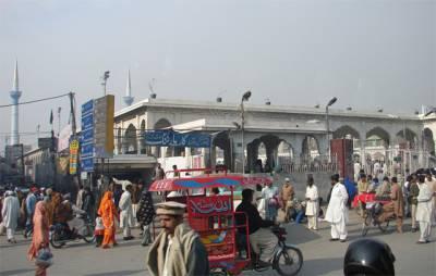 نوازشریف کی لاہور آمد، داتادربار کے قریب سے 'جعل ساز' گرفتار، اسلحہ برآمد