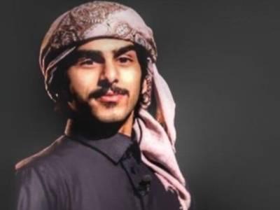 سعودی عرب، کانسرٹ میں رقص کے مخصوص انداز پر گلوکار گرفتار