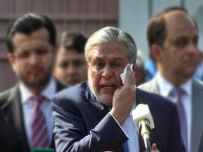 وزیر اعظم نے اسحاق ڈار کو اقتصادی رابطہ کمیٹی کی چیئرمین شپ سے ہٹادیا