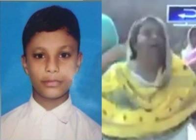 ریلی میں شامل سکواڈ کی گاڑی کی ٹکر سے حامد نامی بچہ جاں بحق ،ماں کی انصاف کی اپیل