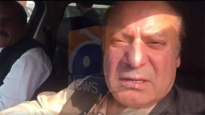 نواز شریف کا مشن جی ٹی روڈ ، ریلی کاراستہ تبدیل، سابق وزیر اعظم نے قافلہ رکوا دیا