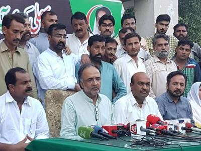 میاں صاحب جو مرضی کر لیں اب کسی صورت وزیرا عظم نہیں بن سکتے ،عمران خان نے خود اپوزیشن کو توڑا، حقیقی جمہوریت کیلئے میدان میں اترآئے :پاکستان پیپلز پارٹی