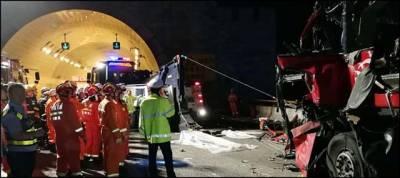 چین مین ٹریفک حادثے میں 36افراد ہلاک ،13زخمی