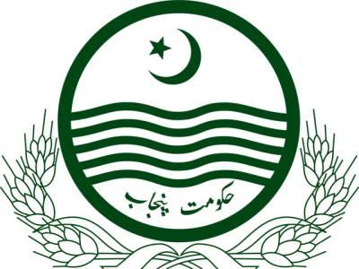 سیکرٹری داخلہ پنجاب نے 10سپرنٹنڈنٹس جیل کے تبادلوں کے احکامات جاری کردئیے