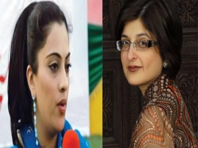 دہری شہریت کیس ، پیپلز پارٹی کی سابق ارکان اسمبلی فرح ناز اسفہانی اور نادیہ گبول کے وارنٹ گرفتاری جاری