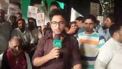 میاں نواز شریف کے لاہور میں استقبال کی تیاریاں عروج پر، شہر کو دلہن کی طرح سجا دیا گیا، کارکنان کے کیا جذبات ہیں اور کیسی تیاری ہے آپ بھی براہ راست دیکھئے