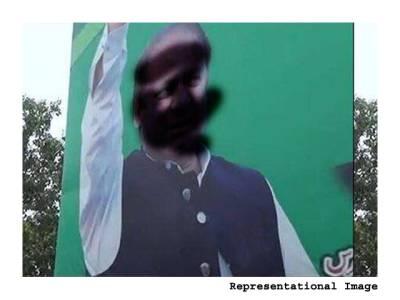 نوازشریف کی ریلی ، مسلم لیگ ن کے بینرز پر سیاہی پھینکنے والا شخص پکڑاگیا