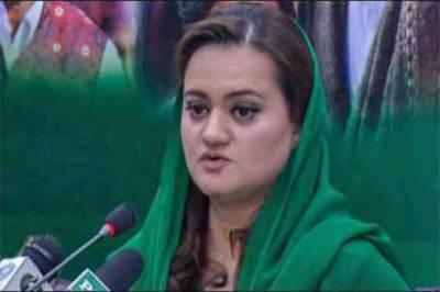 عمران خان کو واپسی کی تیاری کرنی چاہیے ' امید ہے جمہوریت کی مضبوطی کیلئے پیپلز پارٹی پیچھے نہیں ہٹے گی: مریم اورنگزیب