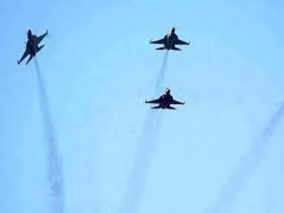 اسلام آباد میں ایئر شو کی ریہرسل، جنگی طیاروں کی گھن گرج