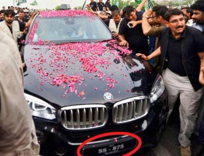 جس گاڑی نے بچے کو نیچے دیا، اس میں 2 روز قبل کون سا لیڈر سفر کر رہا تھا؟ ایسا انکشاف کہ (ن) لیگ میں کھلبلی مچ جائے گی