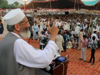 نواز شریف شور کرنے کی بجائے بتائیں کون سازش کر رہا ہے ؟ڈکٹیٹر کے سارے وزیر ن لیگ میں ہیں ،مشرف کو بھی اپنی پارٹی میں شامل کر لیں:سینیٹر سراج الحق