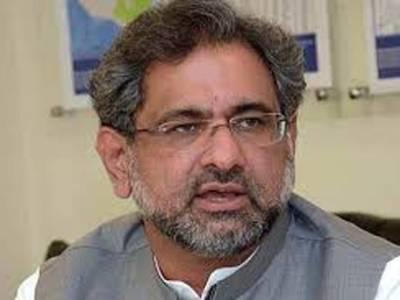 25ارب کراچی ، 5ارب روپے حیدر آباد کے لئے وفاقی پیکج رواں سال دیں گے : وزیر اعظم شاہد خاقان عباسی