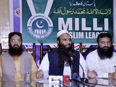 ملی مسلم لیگ نے این اے 120 میں بھر پور انتخابی مہم چلانے کا اعلان کر دیا ،پاکستان کا پرچم اٹھایا ہے اس کا تحفظ بھی کریں گے :سیف اللہ خالد