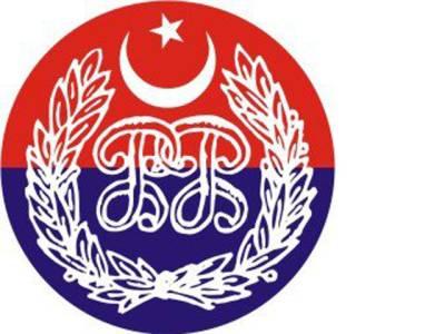 پنجاب پولیس کے لئے منجد رسک الاﺅنس بحال ، نوٹیفکیشن جاری