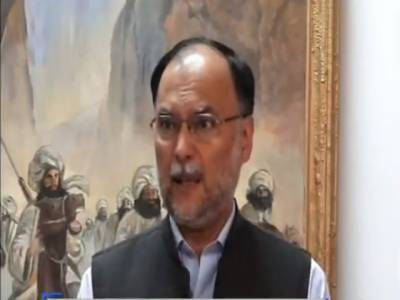 ترقی کے مخالف ملک دشمن عناصر پاکستان کو داخلی طور پر کمزور کرنا چاہتے ہیں: احسن اقبال