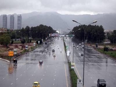اسلام آباد، راولپنڈی سمیت دیگر شہروں میں بارش،موسم خوشگوارہو گیا