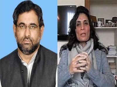 نواز شریف سپریم کورٹ کے احکامات کے خلاف عوام کا پیسہ سیاسی سرگرمیوں پر کیوں خرچ کر رہے ہیں، تحریک انصاف نے وزیر اعظم کو خط لکھ دیا