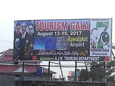 """محکمہ سیاحت آزاد کشمیر نے """"ٹورازم ''فیسٹیول کا آغاز کردیا"""